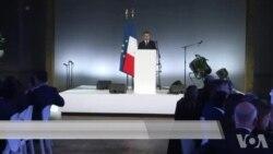 马克龙主持气候峰会 呼吁投资气候项目