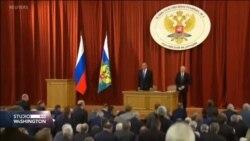 PUTIN: Neki u SAD spremni su olako žrtvovati američko-ruske odnose