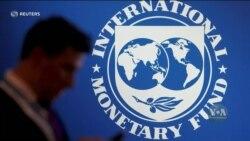 Виконавча Рада МВФ підтримала програму, за якою Україна може отримати 2 млрд 700 млн доларів. Відео