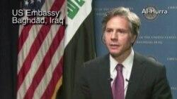 Blinken Discusses IS