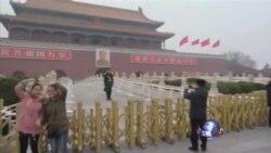 昆明暴恐事件后 北京天安门广场加强戒备