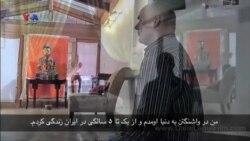 مروری بر فيلمهای خشایار درویش