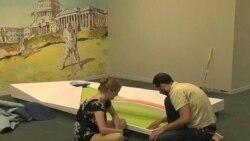 美国国家建筑博物馆: 迷你高尔夫球洞