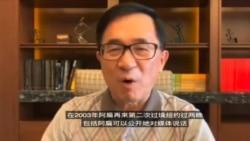 前台湾总统陈水扁从当年过境纽约谈蔡访美 预料2020三强鼎立