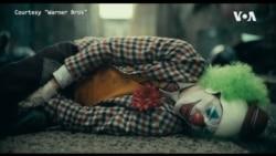 影片《小丑》引起社会安全争议