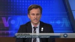 """""""Було приємно чути, як з боку демократів так і республіканців, що Україна знаходиться серед важливих питань"""" - нардеп Кіраль у Вашингтоні"""