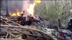 Crash d'un petit avion au Costa Rica; 12 morts dont 10 étrangers (vidéo)