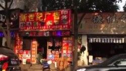 企业家城温州等待深度改革