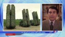 زمان تحویل اس-۳۰۰ به ایران مشخص نیست