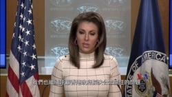 2019-06-17 美國之音視頻新聞: 美國國務院重申支持週日港人對《逃犯條例》表達 的關注