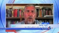 ۲۵ نفر از رهبران جامعه یهودیان آمریکا از توافقنامه اتمی با ايران حمایت کردند