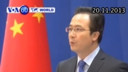 TQ cảnh cáo Tây Ban Nha về lệnh bắt giữ cựu lãnh đạo TQ