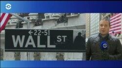 Как долго продержится рост на Уолл-стрит