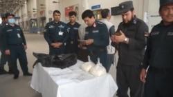 بازداشت دو قاچاقبر مواد مخدر در میدان هوایی بین اللملی مولانا جلال الدین محمد بلخی