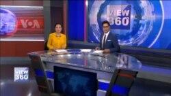View 360 - جمعرات 31 اگست کا پروگرام