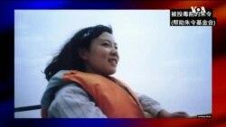 焦点对话:清华朱令毒杀疑案的今与昔:专访媒体人李佳佳