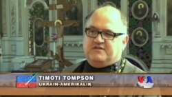 Amerikadagi ukrain diasporasi - Ukrainian diaspora in the US