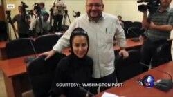 华盛顿邮报反驳伊朗对其记者指控