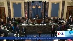 سنای امریکا 'طرزالعمل محاکمۀ ترمپ' را تایید کرد