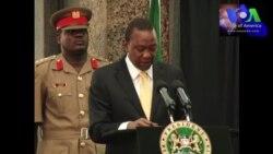 Mjadala wa kupunguza mishahara Kenya - VOA Mitaani