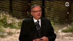 Помилование шерифа Арпайо президентом США вызвало критику