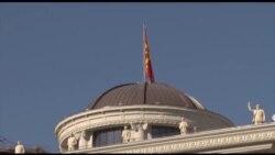 Со регионални иницијативи Скопје ќе се обидува да го деблокира евроинтеграцискиот процес