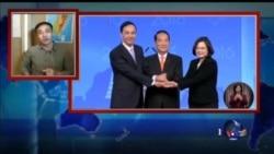 VOA卫视(2016年1月2日第一小时节目)