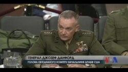 Чи отримає Україна летальну зброю від США? Відео