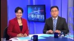 VOA卫视(2014年12月3日 第二小时节目)