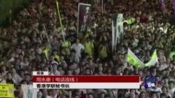 VOA连线:香港学生预演占中,遭警方强势拘捕