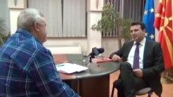 """Зоран Заев, СДСМ и коалиција """"За живот во Македонија"""""""