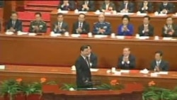 Kina: Glavna zabrinutost da SAD nastoje onemogućiti uspon zemlje
