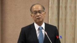 台灣期待與川普新政府討論雙邊關係