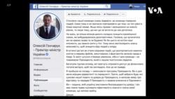 蓬佩奧稱將調查前美國駐烏克蘭大使被監視一事 (粵語)