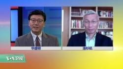 VOA连线(裴敏欣):负面的竞选与民主的负面