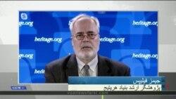 نسخه کامل گفتگو با جیم فلیپس تحلیلگر بنیاد هریتیج درباره ادعای ایران برای حضور در اقیانوس اطلس