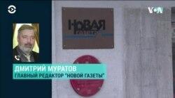 «Химическая атака» на офис «Новой газеты»