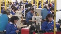 Hàn Quốc đóng cửa khu công nghiệp Kaesong