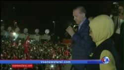 خوشحالی اردوغان از نتیجه رفراندوم ترکیه؛ اختیارات او بیشتر می شود