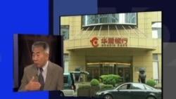 VOA卫视(2012年7月18日 第二小时节目)
