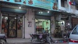کراچی: موسیقی کی 58 سالہ پرانی دکان