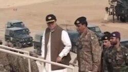 د بې پیلوټه الوتکو په هکله د پاکستان غبرگون