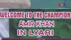کراچی: باکسر عامر خان کا دورہ لیاری