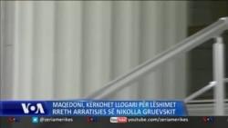 Arratisja e Gruevskit, reagime