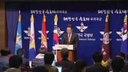 美韓對北韓可能試射導彈繼續保持警戒