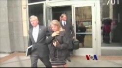 美维州前州长11项腐败罪成立