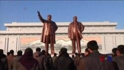朝鲜时隔36年再开党代会 欲加强党地位