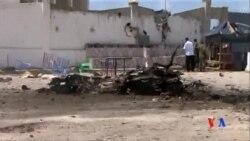2014-07-06 美國之音視頻新聞: 自殺炸彈殺手襲擊索馬里國會