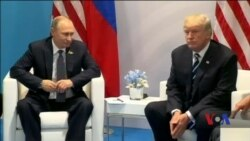 Радник з нацбезпеки Білого дому на цьому тижні вирушає в Москву для підготовки можливої зустрічі між Трампом та Путіним. Відео
