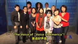 美语怎么说(24)2012 Yearender - 年度大戏 - 美语好声音
